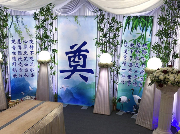 Taoist Funeral Services Singapore