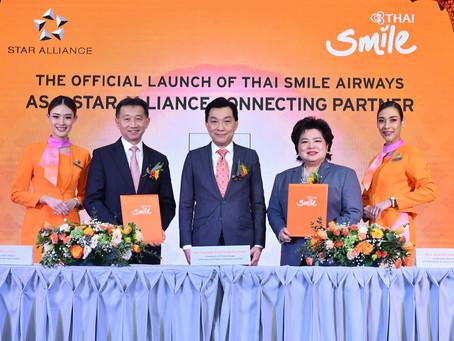 Star Alliance accueille THAI Smile Airways en qualité de Connecting Partner