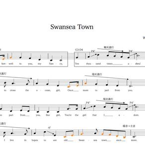 民謡分析1『Swansea Town』(ウェールズ)