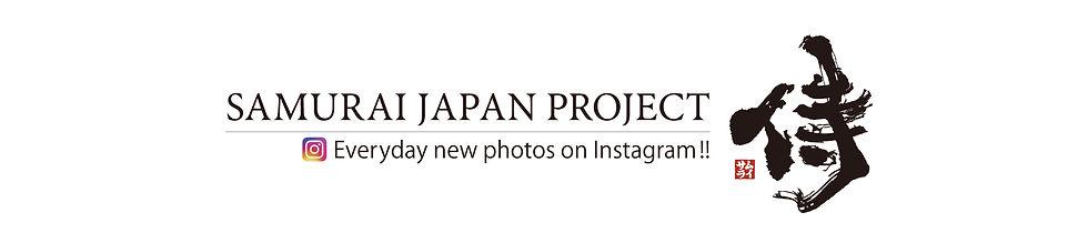 SJP Instagram