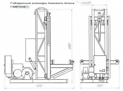 подъемник пмг-1-09 г/п 500 кг