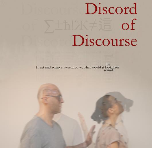 Discord of Discourse 2019