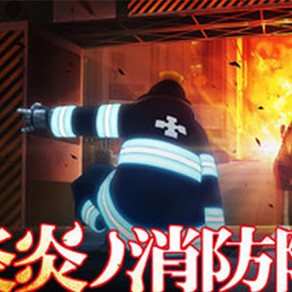 Fire Force | Divulgado o 1º teaser do anime!