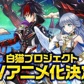 Shironeko Project | Jogo de Smartphone ganha versão em Anime