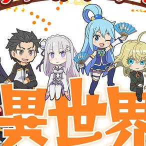 Isekai Quartet | Vídeo trás personagens de Re:Zero e Konosuba.