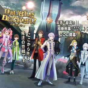 Double Decker! Doug & Kirill | Anime ganha uma história extra de 3 episódios.