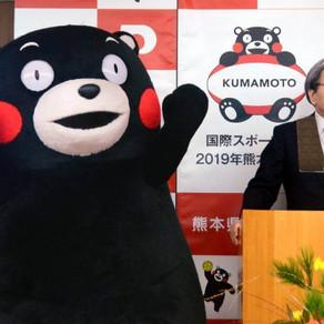 Kumamon | Mascote se prepara para fazer sua estréia mundial em série de anime !