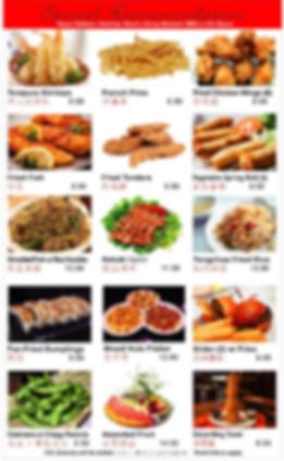 Best of Detroit Chinese Food | 168 KTV Bistro
