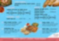 Pita Way | Best of Detroit Catering Menu