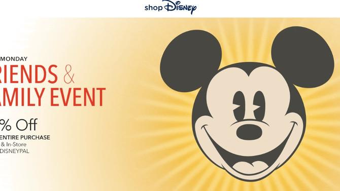 Disney дополнительная скидка 25%