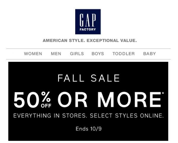 Gap Factory осенняя распродажа.