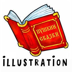 2` Illustration.jpg