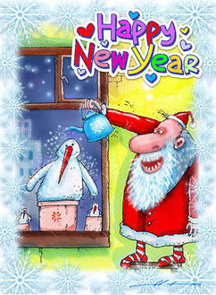 """Post Card """"Happy New Year"""""""