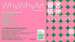 WHYWHY ART POWERLONG ARTFAIR