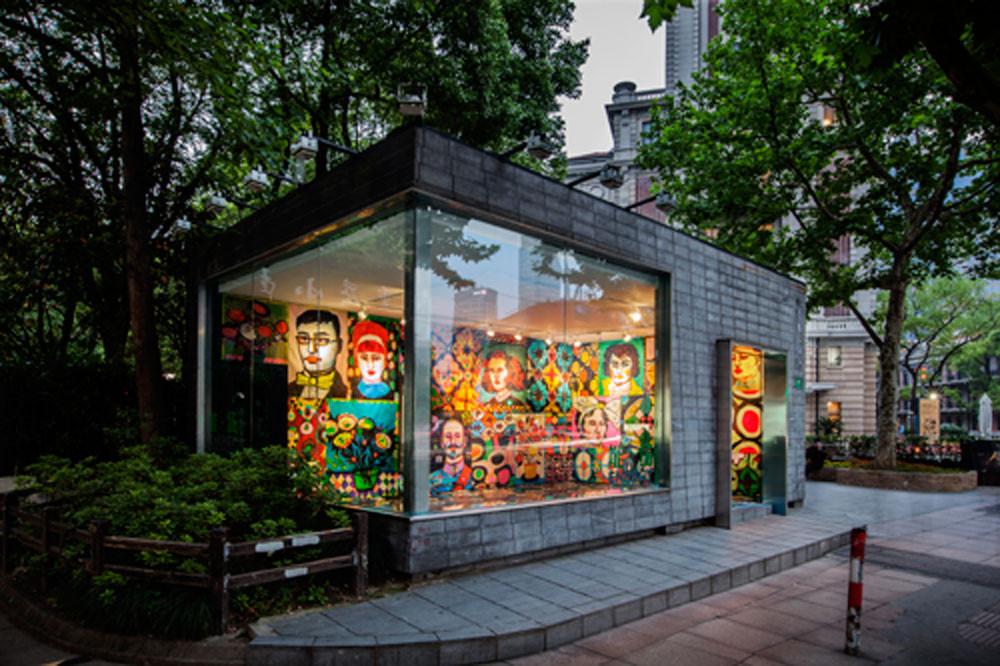 MOCA PAVILLON,PEOPLE SQUARE ,SHANGHAI