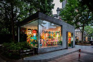 MOCA MUSEUM PAVILLON   ,PEOPLE SQURE,SHANGHAI