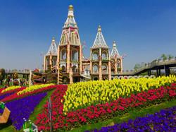 I GREEN FLOWER PARK