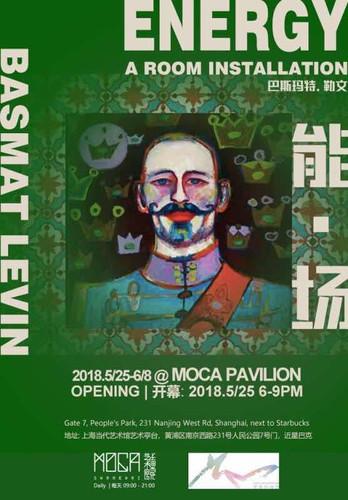 MOCA MUSEUM PAVILLON SHANGHAI