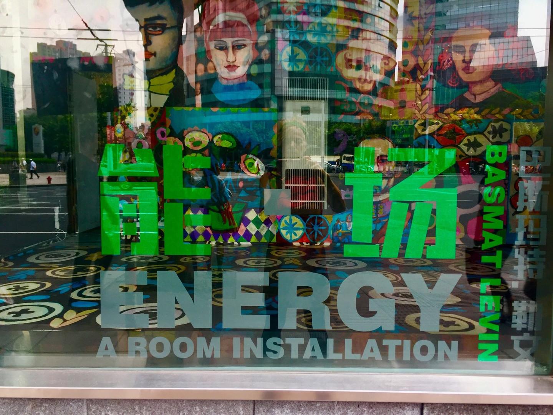 MOCA PAVILLON,MOCA MUSEUM,PEOPLE SQUARE SHANGHAI