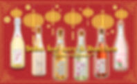 Jive party - CNY2019-2.jpg