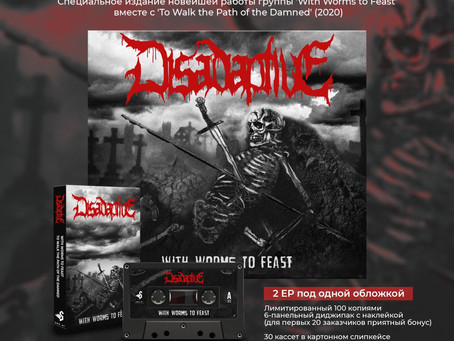 PRE-ORDER Disadaptive 'With Worms To Feast' has started!