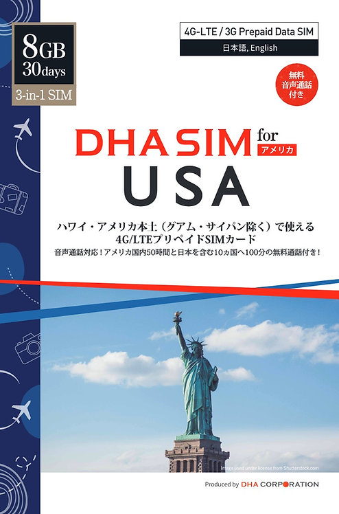 DHA SIM for USA (Mainland USA and Hawaii) 30 days 8GB 4G / LTE Data SIM with free voice (US 50 hours, Japan 100 minutes)