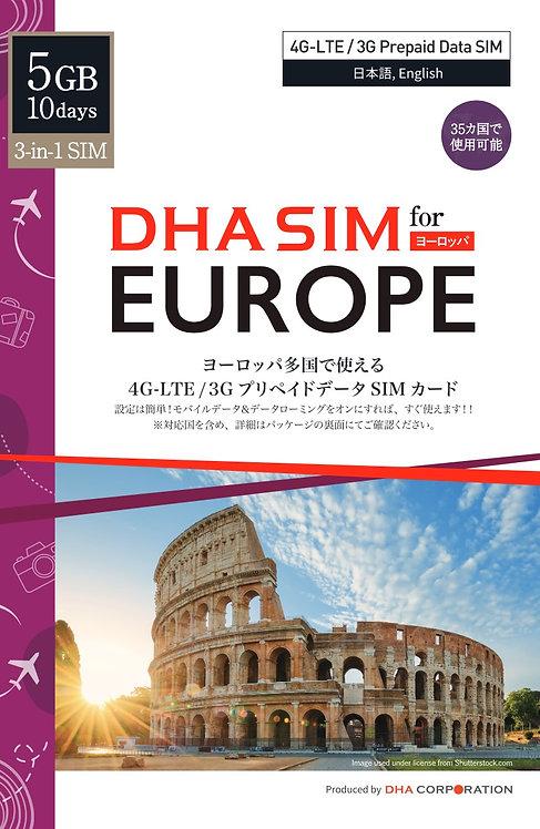 DHA SIM for Europe ヨーロッパ 35国 10日間 5GB 4G/LTE データSIM