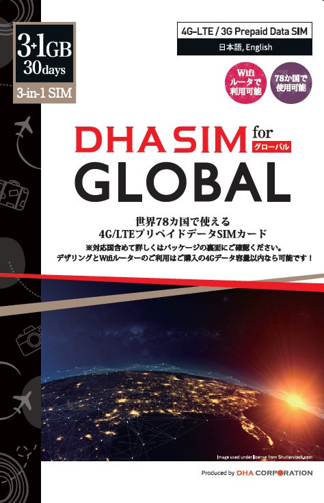 DHA SIM for Global 78 countries 30 days 3 + 1GB North America / Africa / Middle East / Europe / Asia 78 countries data SIM