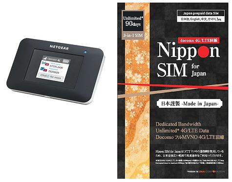 NETGEAR AC797 モバイル WiFiルーター + 国内用 90日間 180GB プリペイドSIM セット (返却不要)