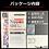 Thumbnail: Nippon SIM for Japan 90days 3GB 4G/LTE Data SIM (no voice/SMS) Docomo Network