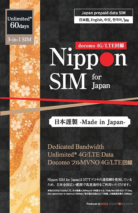 Nippon SIM for Japan 60days 120GB 4G/LTE Data SIM (no voice/SMS) Docomo Full MVNO Network