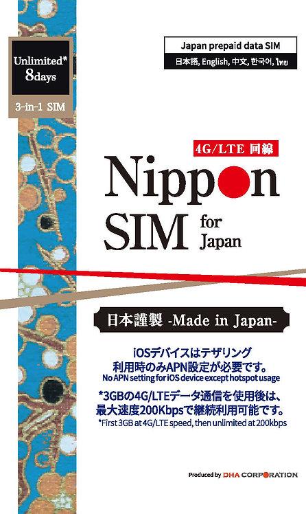 Nippon SIM for Japan 8 days 3GB docomo 4G / LTE data SIM