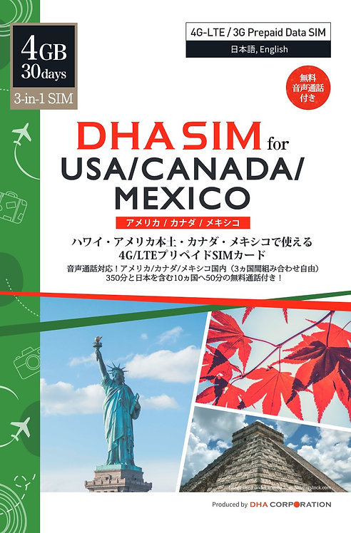 DHA SIM for USA / CANADA / MEXICO 30 days 4GB 4G / LTE data SIM with free voice calls