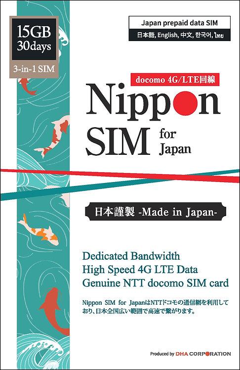 Nippon SIM for Japan 日本国内用 30日間 15GB docomo回線 4G / LTE データ SIM