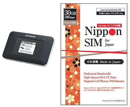 NETGEAR AC797 モバイル WiFiルーター + 国内用 180日間 30GB プリペイドSIM セット (返却不要)