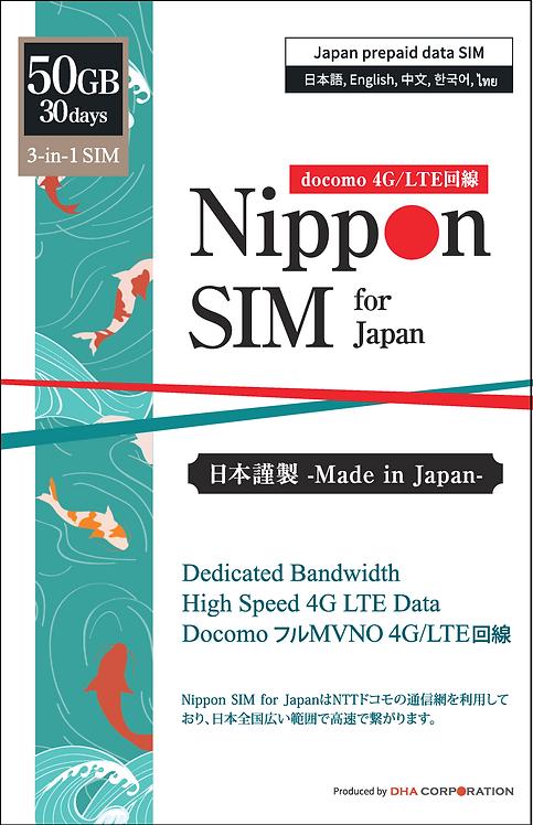 Nippon SIM for Japan 30 days 50GB 4G / LTE Data SIM (no voice / SMS) Docomo Network