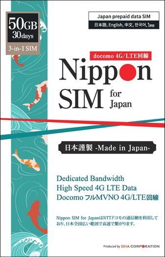 Nippon_SIM_50GB_30days_.png