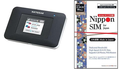 NETGEAR Mobile WiFi Router AC797 + Nippon SIM for Japan 90 days 15GB SIM