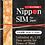 Thumbnail: Nippon SIM for Japan 日本国内用 5日間 無制限 docomo回線 4G / LTE データ SIM