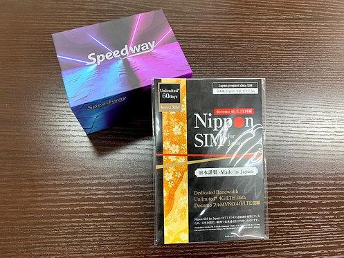 SPEEDWAY HR01 モバイル WiFiルーター + 国内用 60日間 120GB プリペイドSIM セット (返却不要)