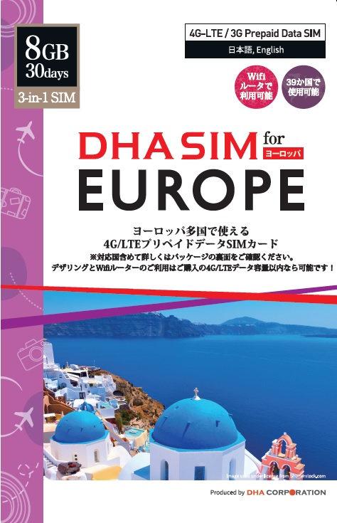 DHA SIM for Europe ヨーロッパ 39国 30日間 8GB 4G/LTE データSIM