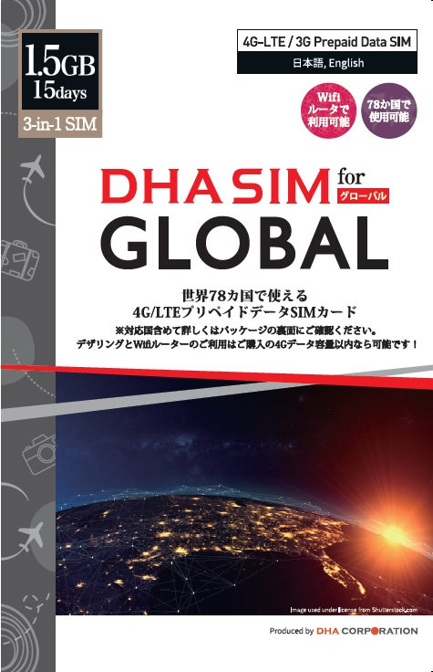 DHA SIM for Global 78 countries 15 days 1.5GB North America / Africa / Middle East / Europe / Asia 78 countries data SIM