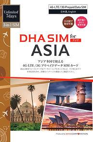 20190910_DHA_SIM_Asia_15_表面.jpg