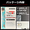 Thumbnail: Nippon SIM for Japan 30 days 15GB 4G / LTE Data SIM (no voice / SMS) Docomo Network