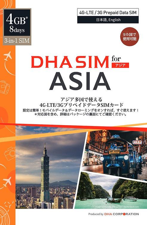 DHA SIM for ASIA 9 countries 8 days 4GB 4G / LTE data SIM