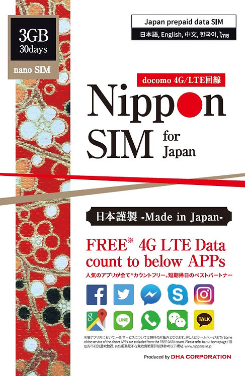 Nippon SIM for Japan 30days 10 SNS unlimit 4G/LTE data (others 3GB) Data SIM (no Voice / SMS) Docomo Network