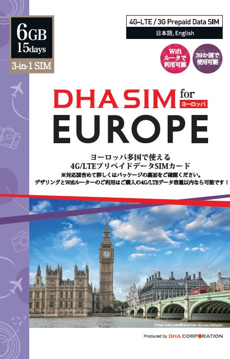 DHA SIM for Europe 39 countries 15 days 6GB 4G / LTE data SIM