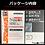 Thumbnail: Nippon SIM for Japan 180days 30GB 4G/LTE Data SIM (no voice/SMS) Docomo Network