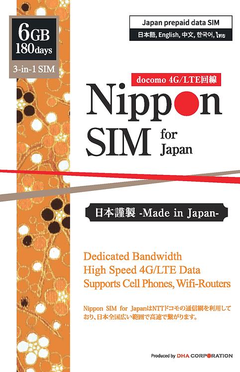 Nippon SIM for Japan 日本国内用 180日間 6GB docomo回線 4G / LTE データ SIM