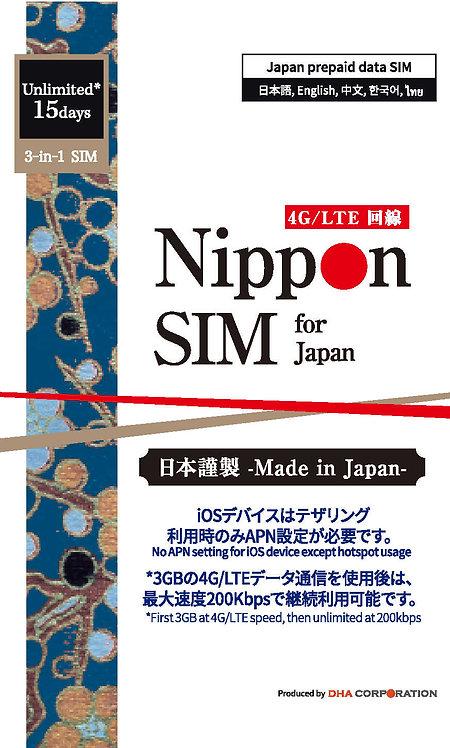Nippon SIM for Japan 日本国内用 15日間 3GB docomo回線 4G / LTEデータSIM